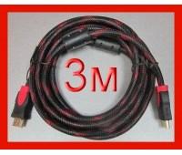 Кабель 3 метра 1.4V HDMI - HDMI