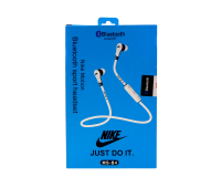 Nike MS-B4
