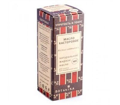 Касторовое 100% жирное масло 30 мл