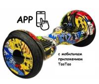 "Гироскутер Smart Balance 10"" new wheel (Graffiti Yellow) + APP & Balance & TaoTao"