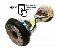 "Гироскутер Smart Balance 10"" new wheel (Graffit White) + APP & Balance & TaoTao"