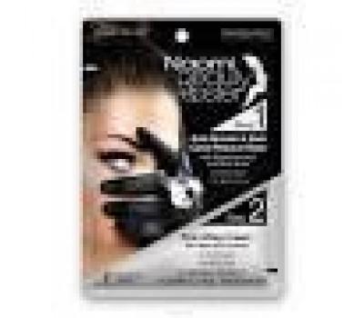 Комплексный уход за лицом: маска против морщин вокруг глаз, 7 мл и лифтинг-крем, 3 мл «NAOMI» (Anti-Wrinkle & Dark Circle Reducer Mask + Eye Lifting Cream with Hyaluronic Acid and Shea Butter)
