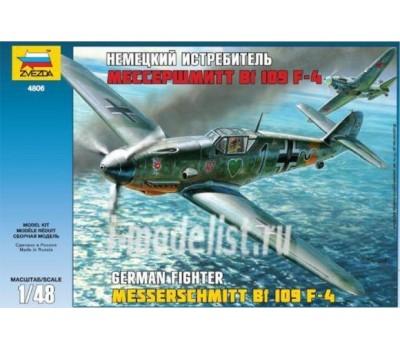 Модель Немецкий истребитель Мессершмитт Bf-109F4
