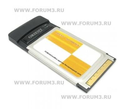 PCMCIA/CardBus адаптер беспроводной сети ORIENT SP-1000WN, 802.11b/g, 11/54Mbps, Retail