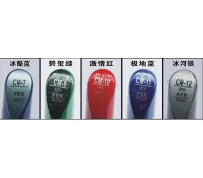 Автомобиль нуля ремонт ручка, авто краски ручка для Mazda 2,3, 5,6, 8, cx 5 Atenza, бесплатная доставка
