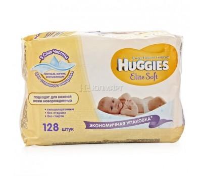 Влажные салфетки Huggies Elite Soft, 128 шт