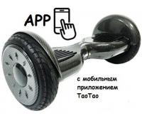 "Гироскутер Smart Balance 10"" new wheel (Carbon) + APP & Balance & TaoTao"
