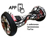 "Гироскутер Smart Balance 10"" new wheel (Pirate) + APP & Balance & TaoTao"