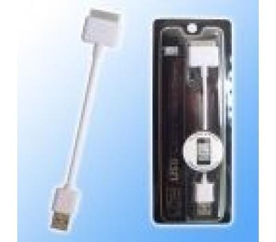 Кабель Henca USB для iPod shuffle. Белый
