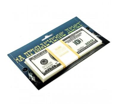 Забавная пачка На привлечение денег 100$