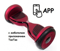 "Гироскутер Smart Balance 10"" new wheel (Red) + APP & Balance & TaoTao"