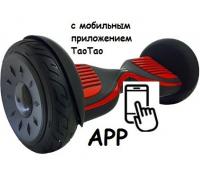 "Гироскутер Smart Balance 10"" new wheel (Black) + APP & Balance & TaoTao"