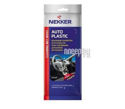Nekker Auto Plastic Cleaning Wet Wipes - салфетки влажные для ухода за пластиком