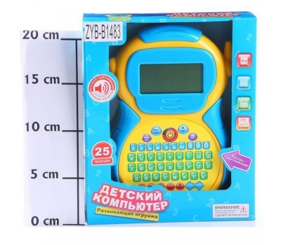 Детский компьютер, Умный Я, 25 программ, рус. - англ. яз. , BOX см, арт. ZYB-B1483.