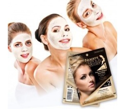 Комплексный уход за лицом: грязевая маска, 7мл и лифтинг-сыворотка 3 мл «NAOMI» (Peel-Off Mineral Mud Mask + Lifting Serum)