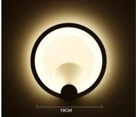 Светильник настенный светодиодный Ray LED - хай тек 50502/2